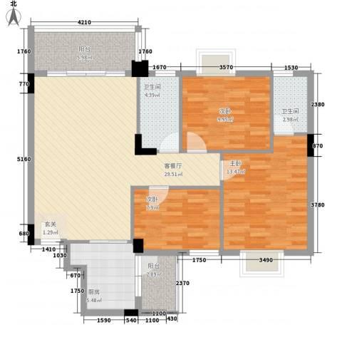 龙日花苑三期3室1厅2卫1厨82.54㎡户型图