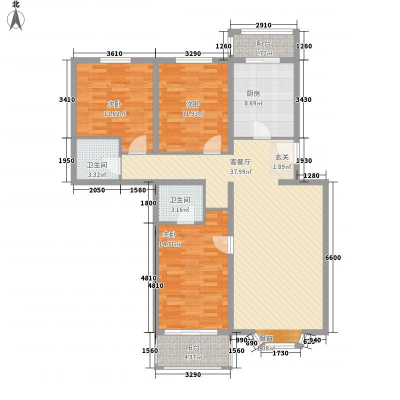 重聚园125.20㎡三期15号楼C户型3室2厅2卫1厨
