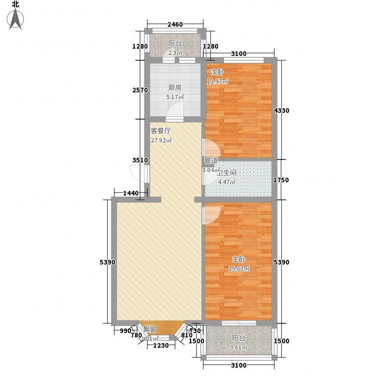 重聚园87.42㎡三期17号楼B户型2室2厅1卫1厨