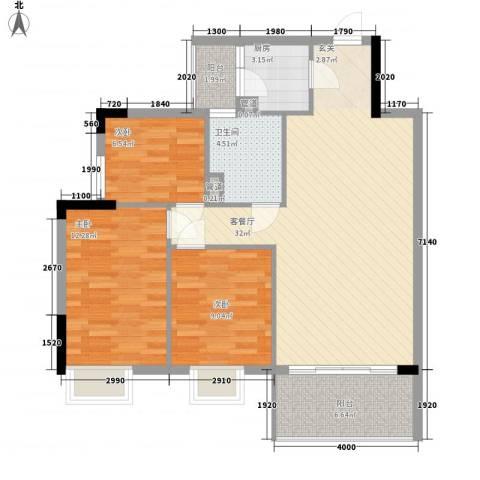 翠华花园二期3室1厅1卫1厨85.74㎡户型图