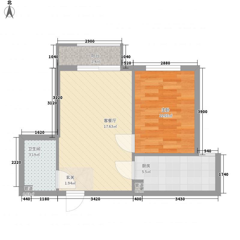 晓月新城5.20㎡3号楼A3户型1室2厅1卫1厨
