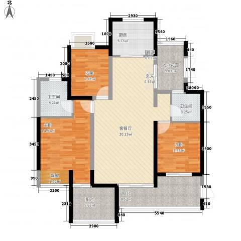 城中村改造项目小区3室1厅2卫1厨136.00㎡户型图