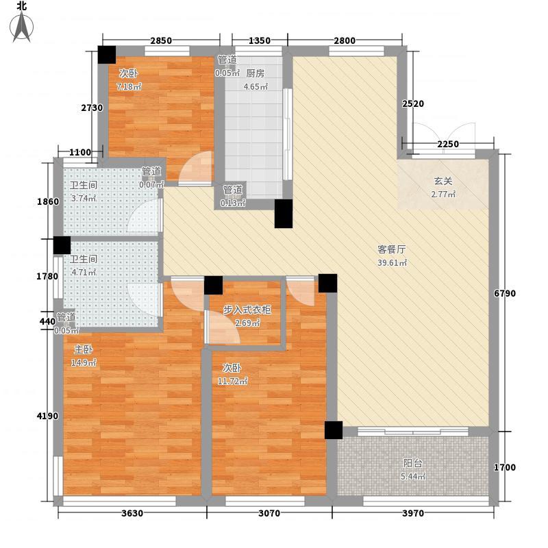 东方一品136.00㎡A2户型3室2厅2卫1厨
