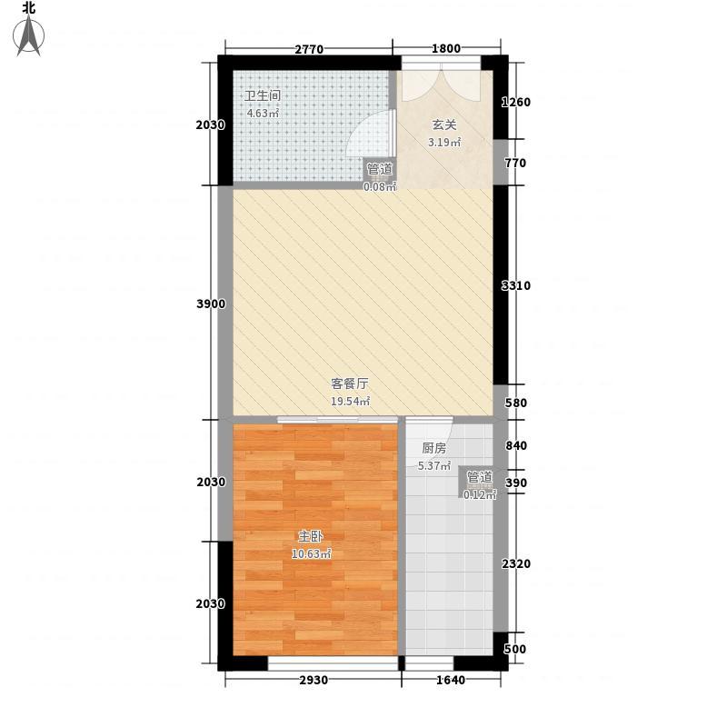 环宇康庭57.00㎡A1户型1室1厅1卫