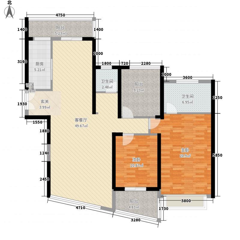 金源大厦2居户型2室2厅1卫1厨