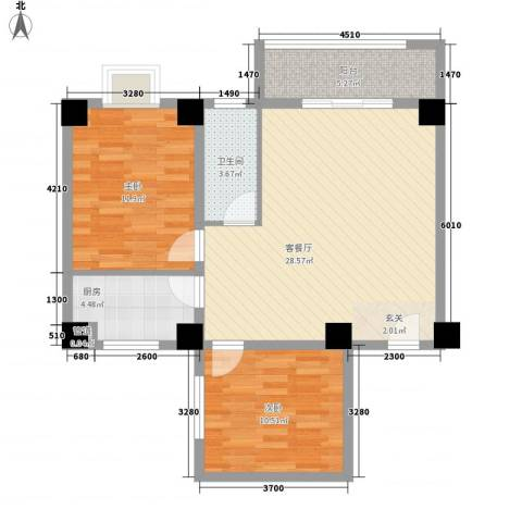 海上明珠家园2室1厅1卫1厨64.43㎡户型图