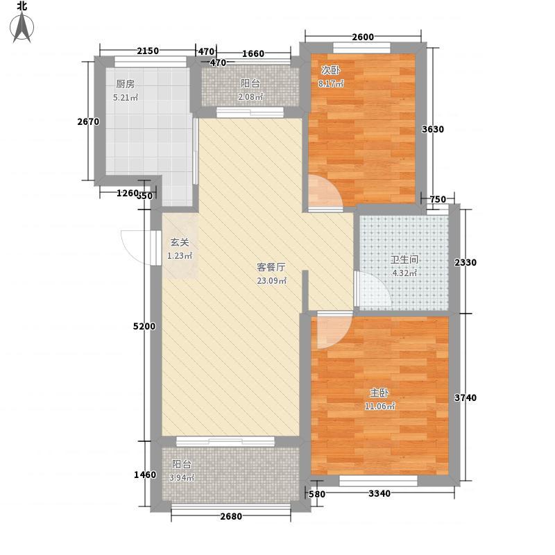 佛光山水花园B区83.36㎡B2户型2室2厅1卫1厨