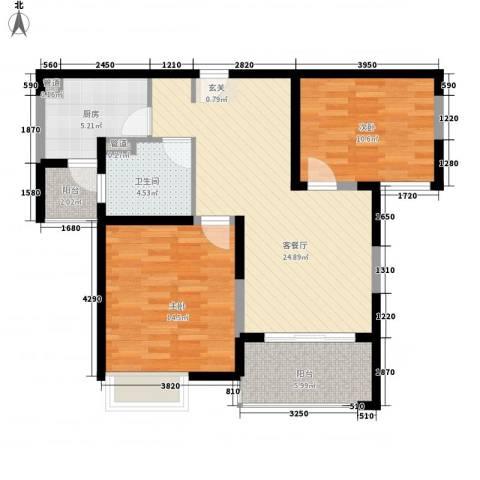 天际蓝桥2室1厅1卫1厨98.00㎡户型图
