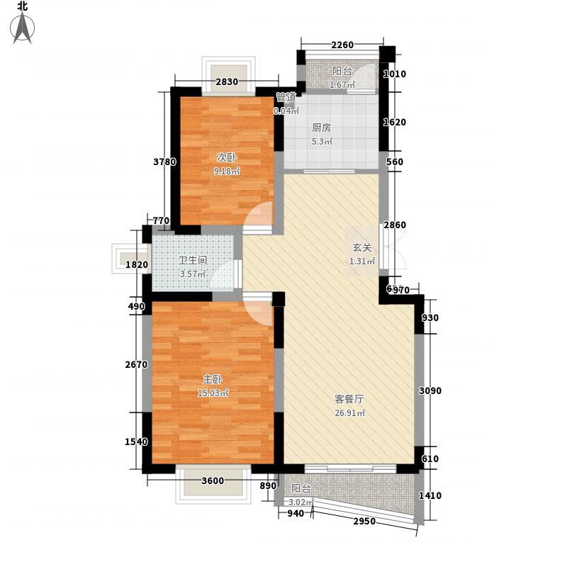 新都会国贸公寓3.56㎡10#904型户型2室2厅1卫1厨