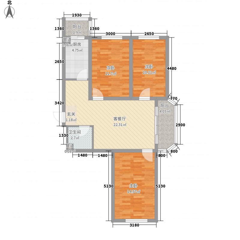 幸福港湾66.10㎡C户型3室2厅2卫1厨