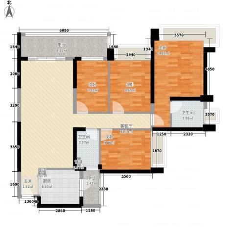 雅居乐约克郡4室1厅2卫1厨141.00㎡户型图