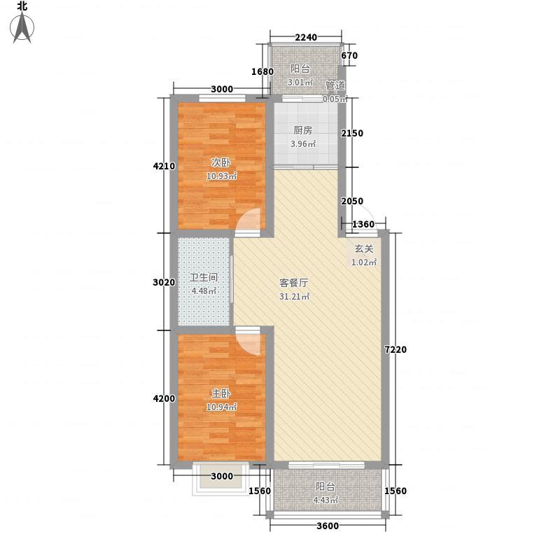 民生家园户型图2室2厅1卫