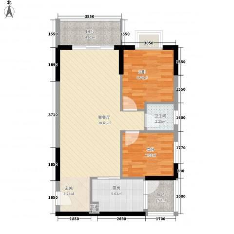 海志公园道一号2室1厅1卫1厨72.00㎡户型图