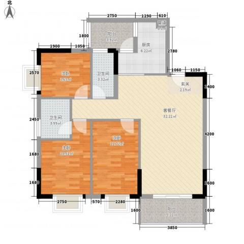海志公园道一号3室1厅2卫1厨84.87㎡户型图