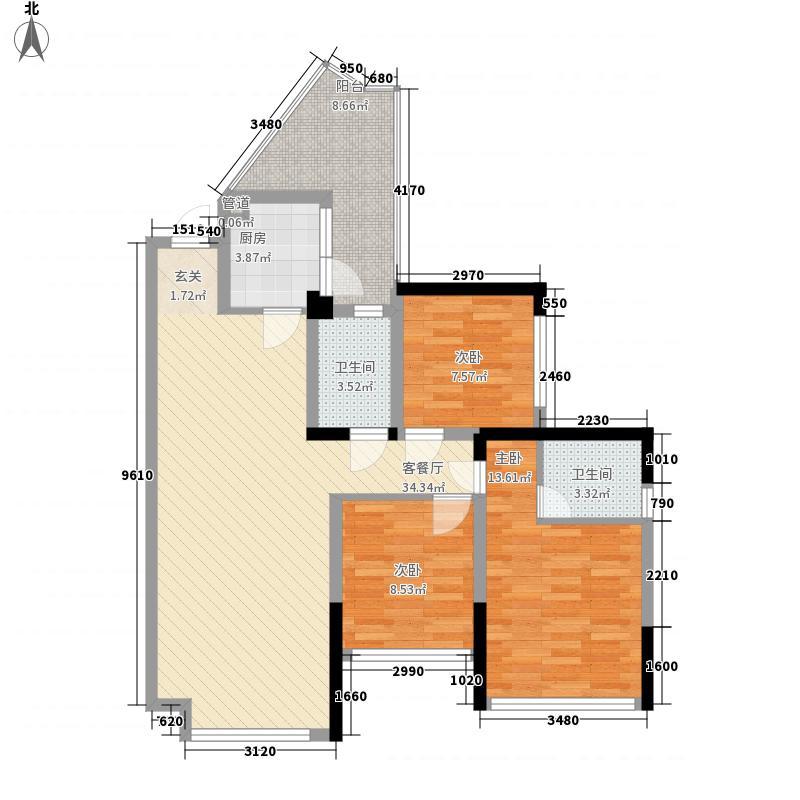 领地・国际公馆8.48㎡fb2户型3室2厅2卫1厨