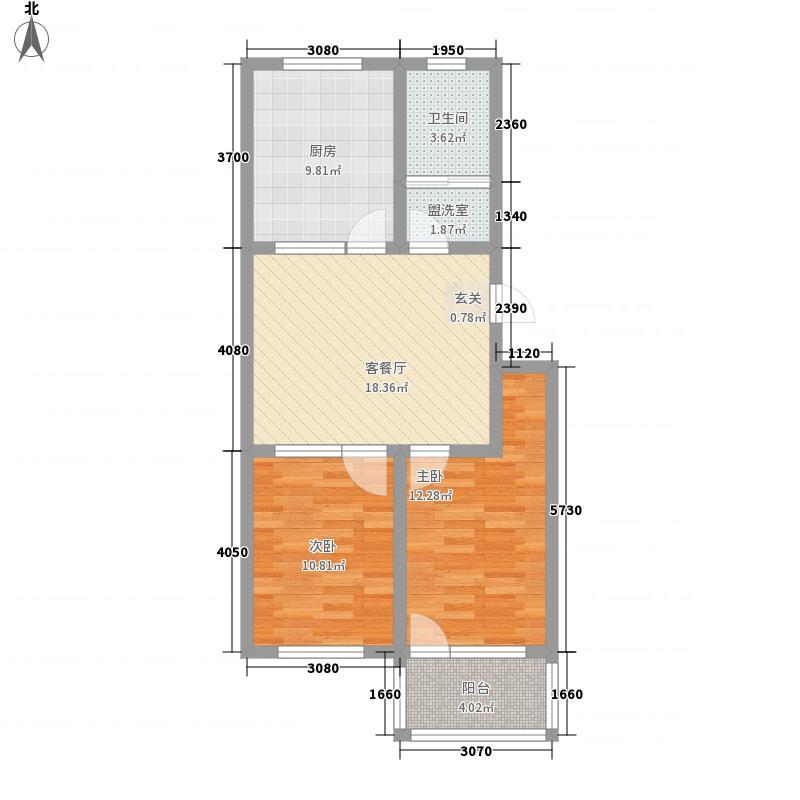 温泉公寓88.70㎡多层户型2室2厅1卫1厨