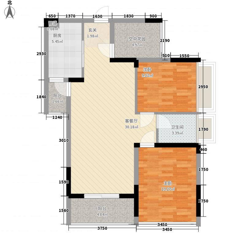 招商观园住宅6栋、7栋B户型2室2厅1卫1厨