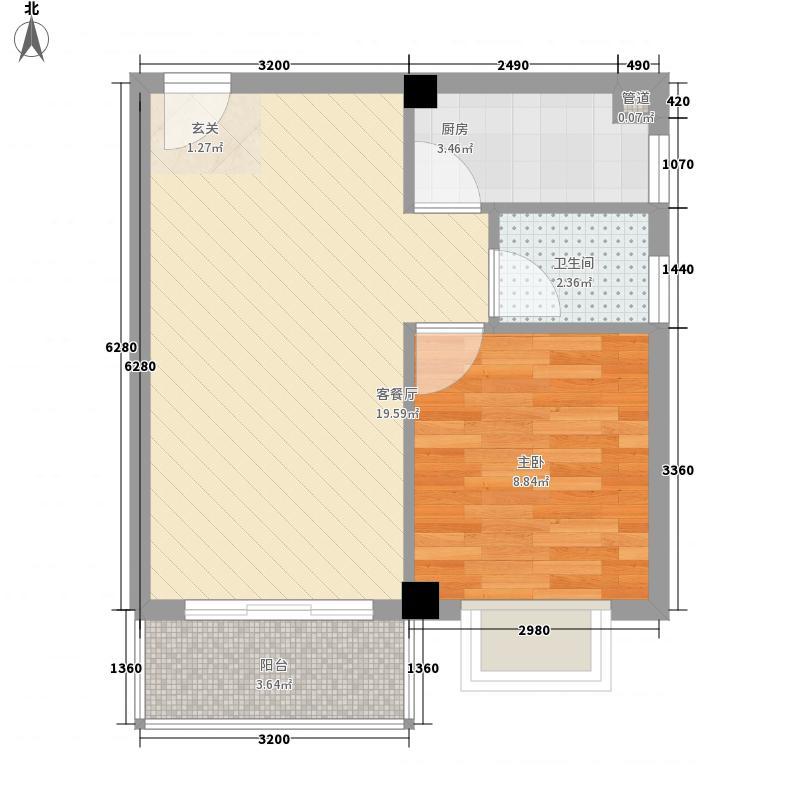 闰垣国际54.20㎡A1户型1室2厅2卫