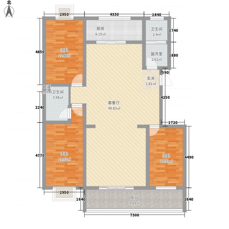 温泉公寓15.00㎡高层户型3室2厅2卫1厨