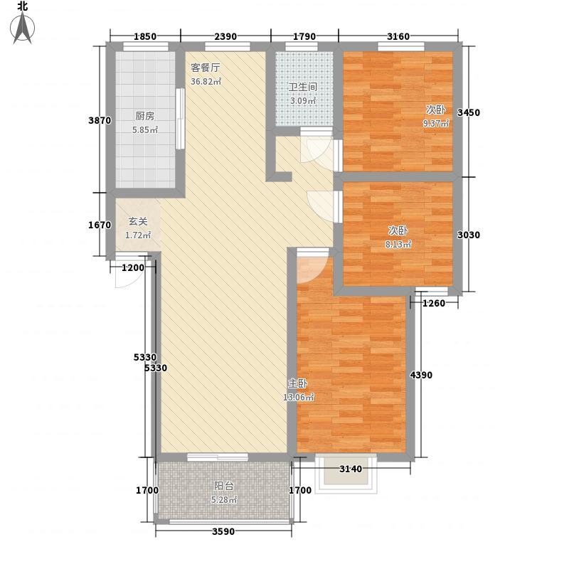 明珠小城118.00㎡户型3室