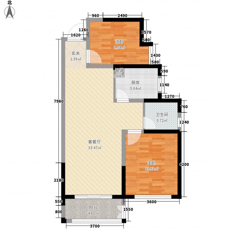 顶峰国际公寓C户型2室2厅1卫1厨