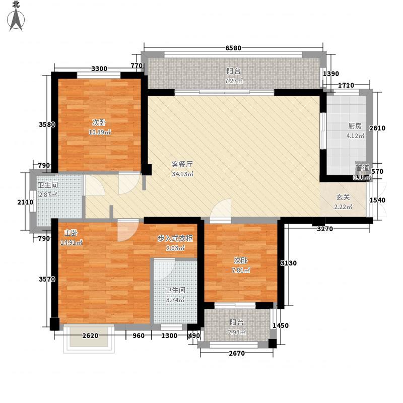 中联锦江御景122.00㎡B2户型3室2厅2卫
