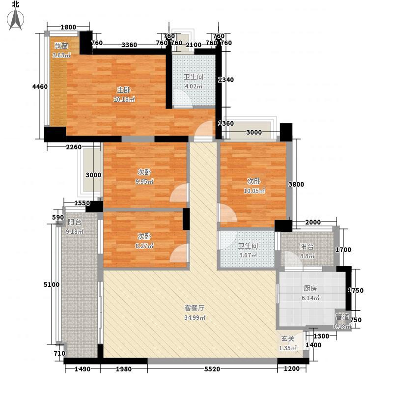 惠州雅居乐白鹭湖133.00㎡02、05号户型4室2厅2卫1厨