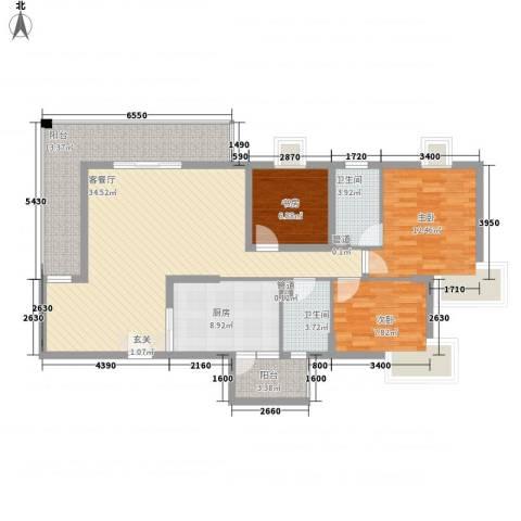 国信世家3室1厅2卫1厨136.00㎡户型图