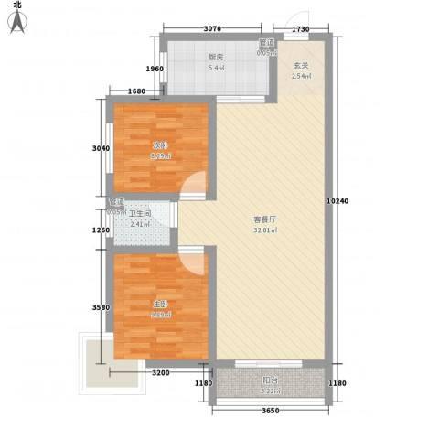 嘉冠尚城2室1厅1卫1厨61.32㎡户型图