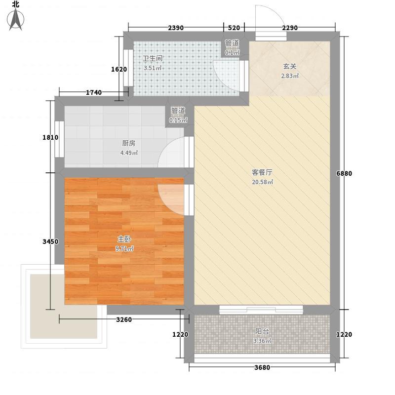 嘉冠尚城61.70㎡C户型1室2厅1卫1厨