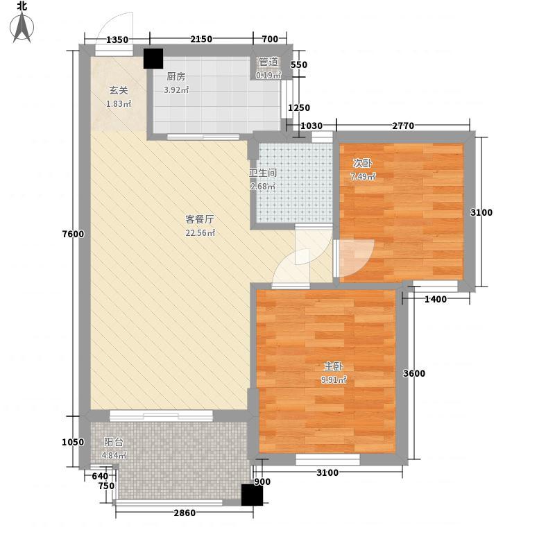 润辉御泉花园68.00㎡G2/G3楼Ca户型2室2厅1卫1厨
