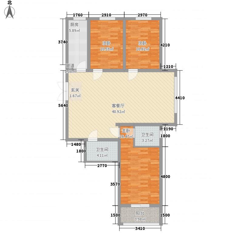 都市广场137.77㎡1#06户型3室2厅2卫1厨