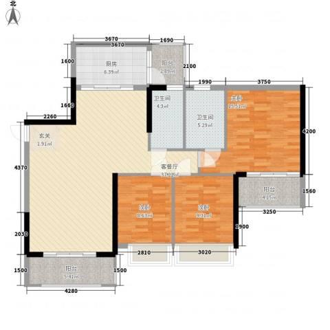 中颐海伦堡3室1厅2卫1厨118.00㎡户型图