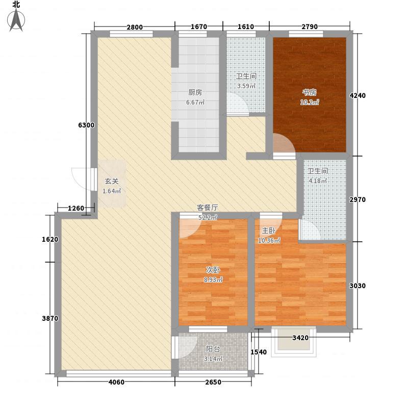 辛置金江园132.80㎡B户型3室2厅2卫1厨