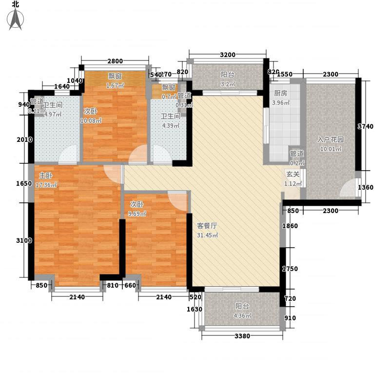 海伦堡・院子116.27㎡4栋03号房户型3室2厅2卫1厨