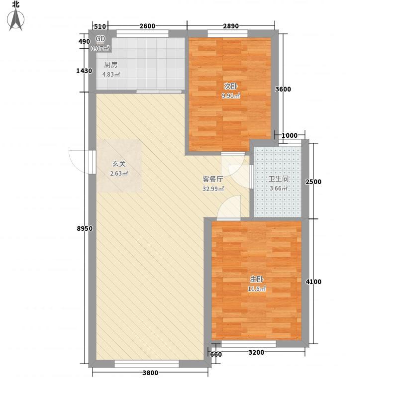 亚联翡翠春城43号楼西山故事N户型2室2厅1卫1厨
