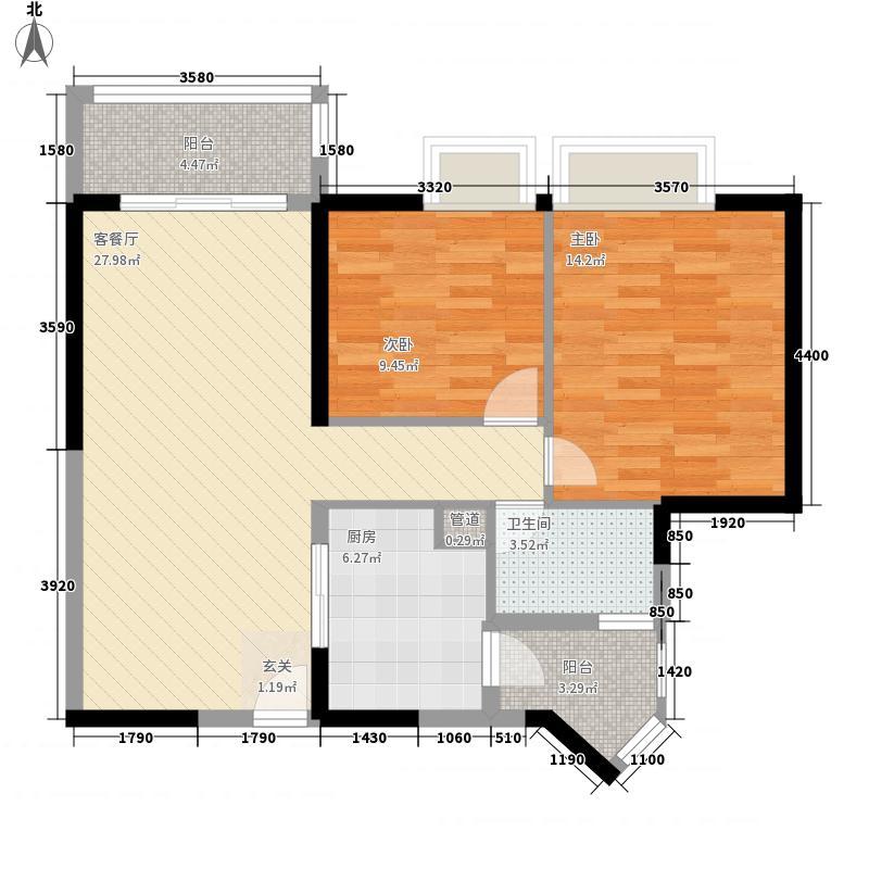 中海�晖华庭88.52㎡中海�晖华庭户型图A7栋29-31层02单位2室2厅1卫1厨户型2室2厅1卫1厨