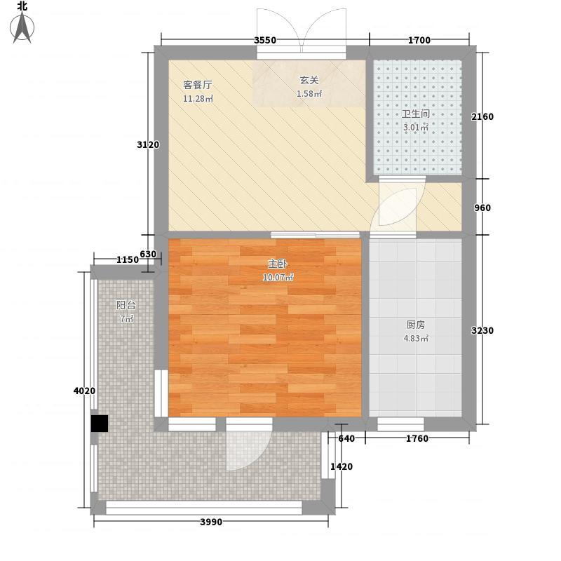 弄海园(开发区)53.81㎡户型1室2厅1卫1厨