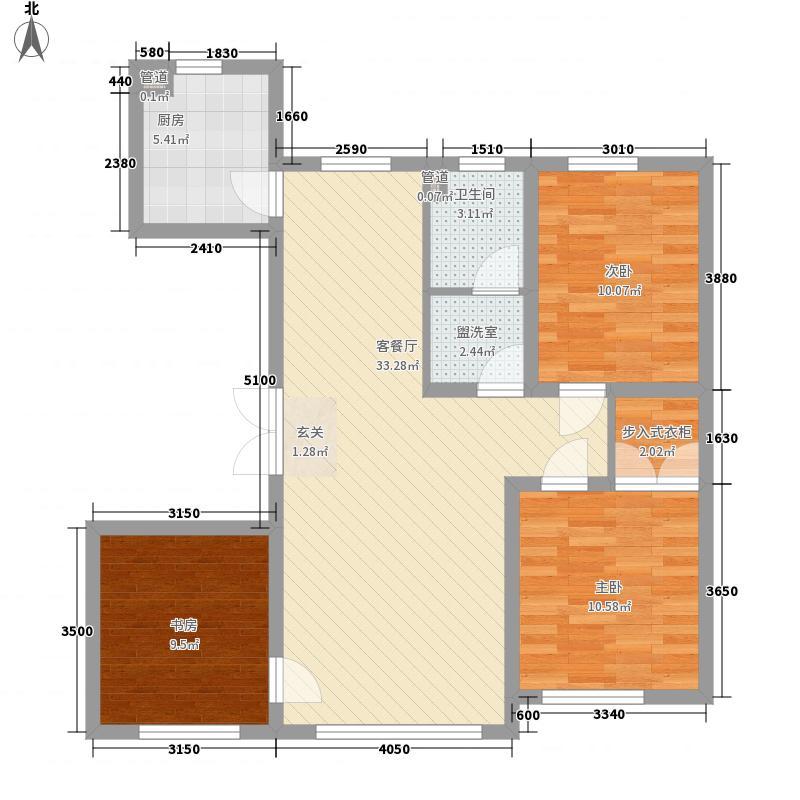 东港第13.20㎡2、3、4#楼A2户型3室2厅1卫1厨