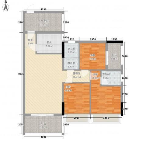 CROSS尚公馆3室1厅2卫1厨133.00㎡户型图