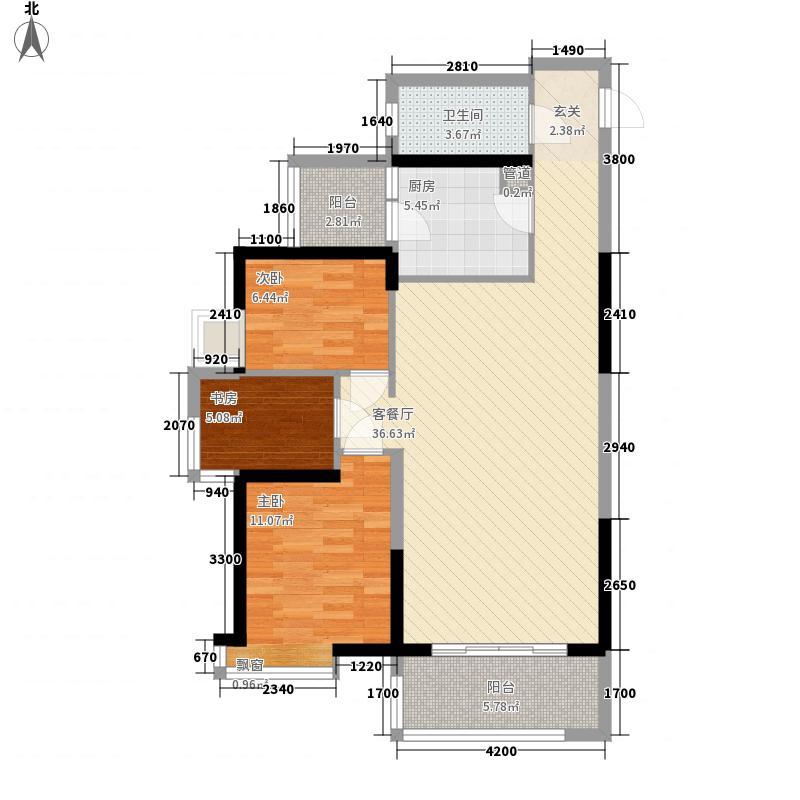 合生帝景国际97.05㎡合生帝景国际户型图A/C栋01单元,B/D栋02单元3室2厅1卫1厨户型3室2厅1卫1厨
