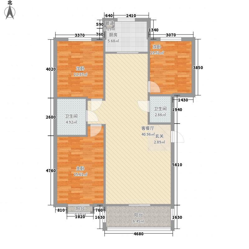 天庆嘉园B区星河缘136.00㎡D-4户型3室2厅2卫1厨