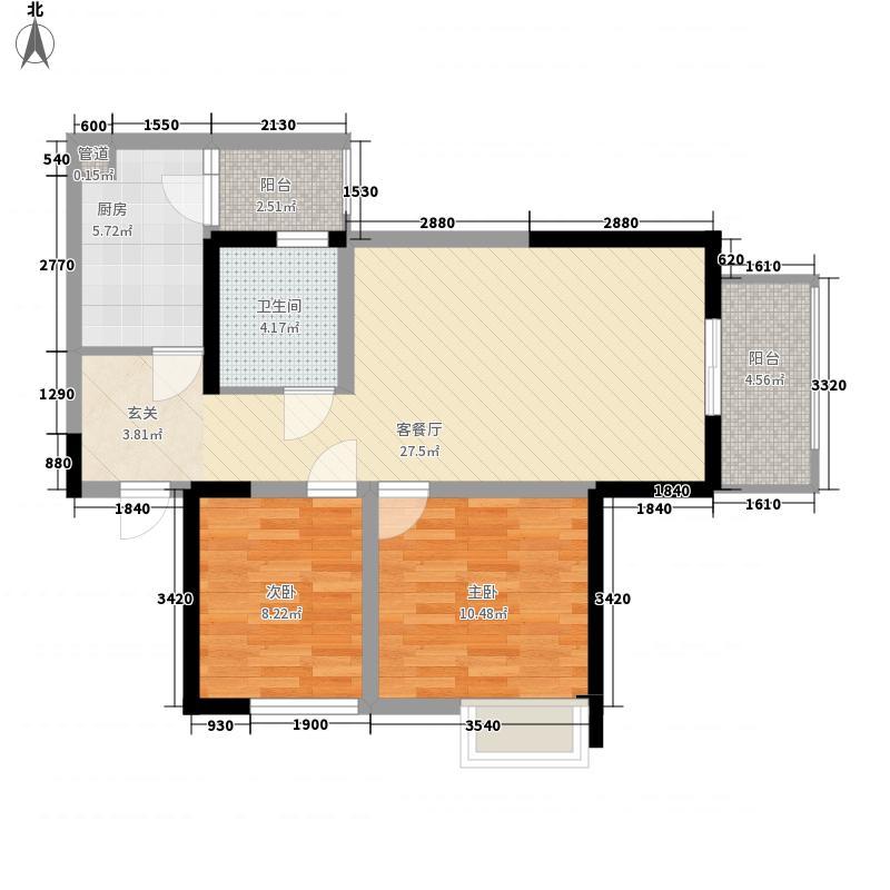 中环西岸观邸80.00㎡二期一批次8号楼C户型奇数层户型2室2厅1卫1厨