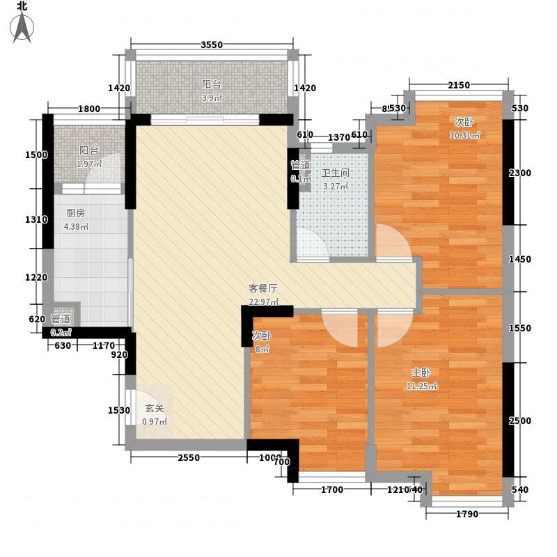 海伦堡・院子11栋04户型3室2厅1卫1厨