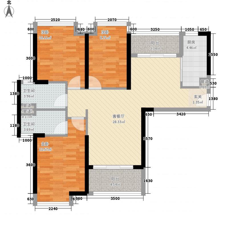 海伦堡・院子11.00㎡11栋01户型3室2厅2卫1厨