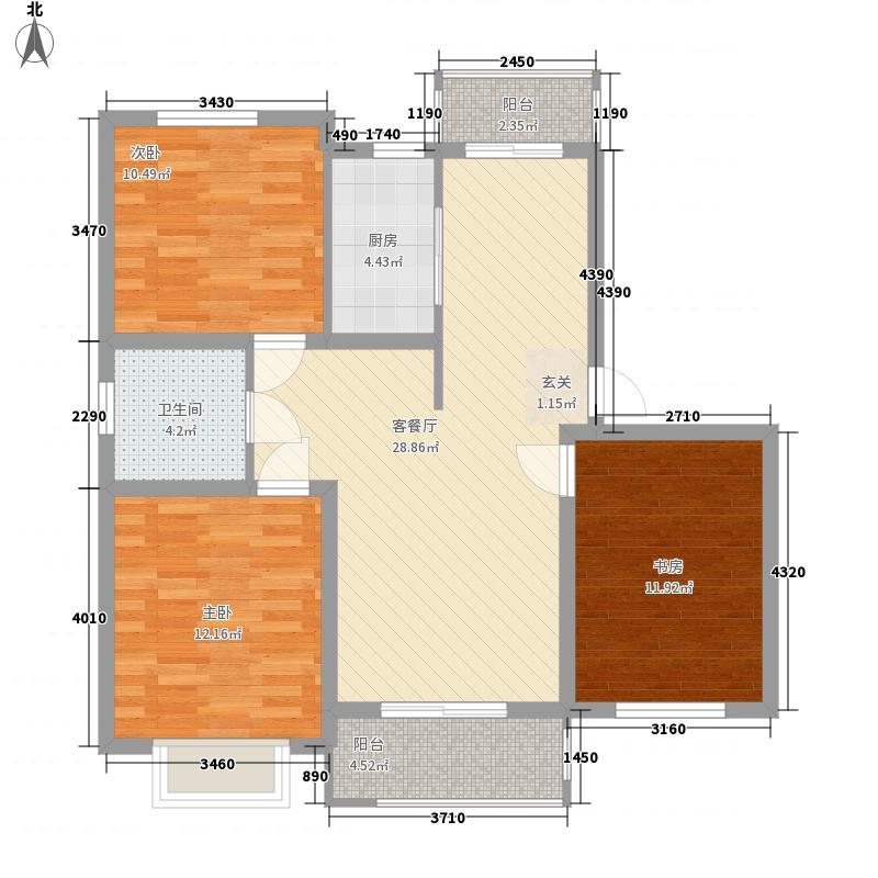 天奇・馨城112.00㎡D8户型3室2厅1卫