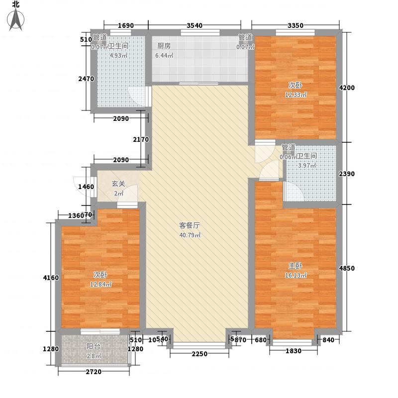 店上村委大院142.31㎡豪华三居室户型3室2厅2卫1厨