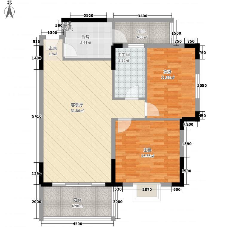 大福苑户型2室