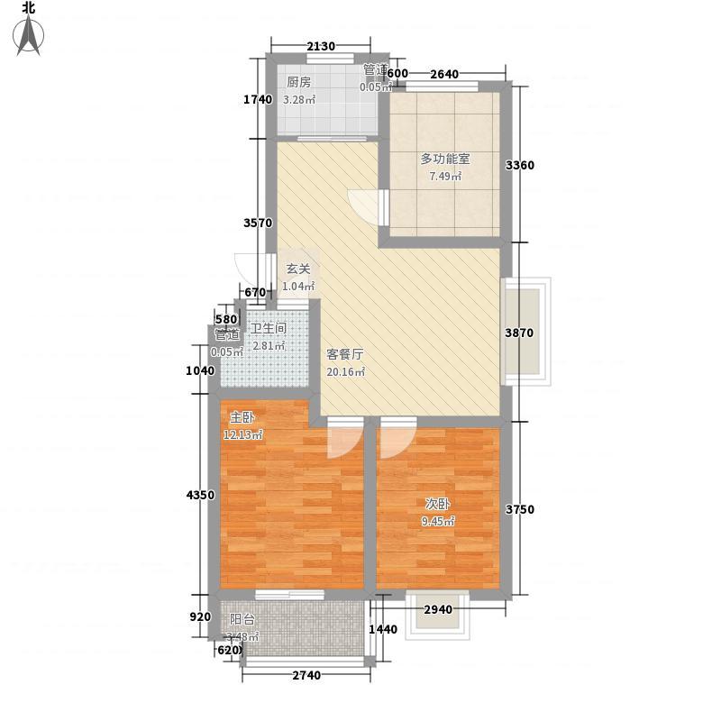 金色嘉园85.10㎡多层A1户型3室2厅1卫1厨