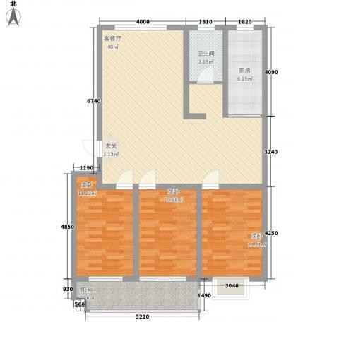 海化阳光花园3室1厅1卫1厨89.96㎡户型图